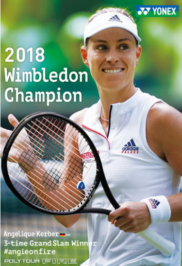 Angelique Kerber Winbledon Champion